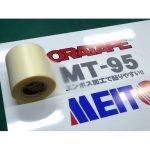 Пленка монтажная Oratape MT-95 - 25x0-5 - 1-37