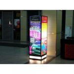 Пленка для печати специальная PET Backlit - bl150 - 150 - 50x1-27
